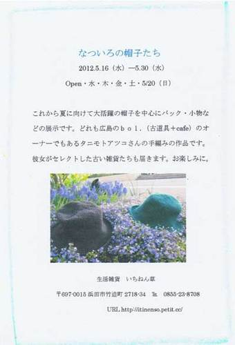 20120513_2677646.jpg